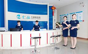 南京咽喉科医院就诊环境